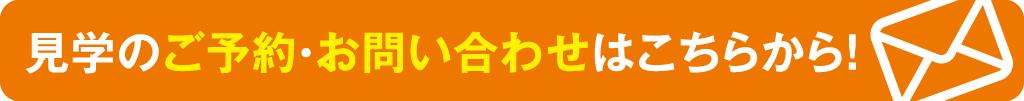 tokai_blog_3
